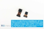 Meizu Blue Charm Metal teardown 16