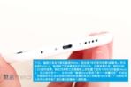 Meizu Blue Charm Metal teardown 2