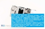 Meizu Blue Charm Metal teardown 22
