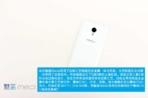 Meizu Blue Charm Metal teardown 3