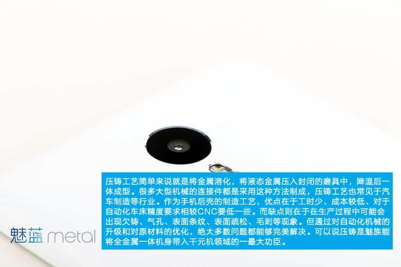 Meizu Blue Charm Metal teardown 4