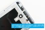 Meizu Blue Charm Metal teardown 6