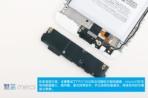 Meizu Blue Charm Metal teardown 9