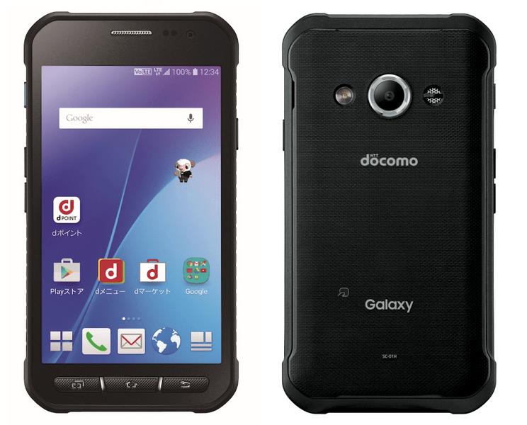 Samsung Galaxy Active Neo_1