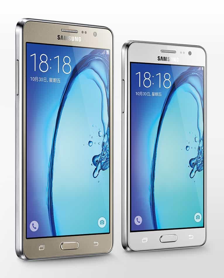 Samsung Galaxy ON5 and ON7 leak_2
