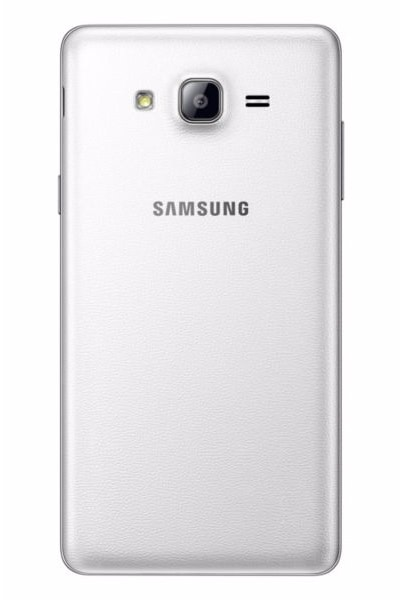Samsung Galaxy ON5 leak 2