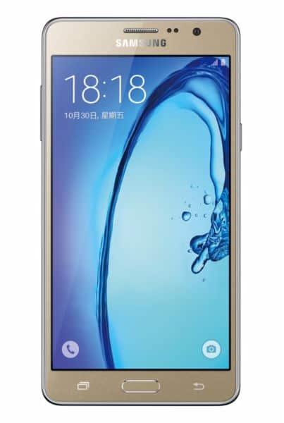 Samsung Galaxy ON7 leak 1