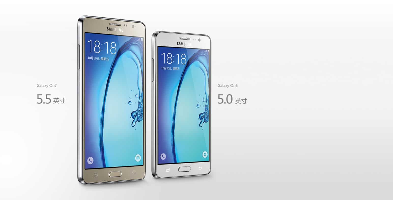 Samsung Galaxy On5 and On7 official render_1