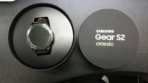Samsung Gear S2 Classic Retail Packing 03 e1443701458983