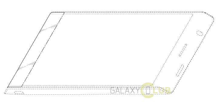 Samsung's 'Trapezoid' smartphone patent_1