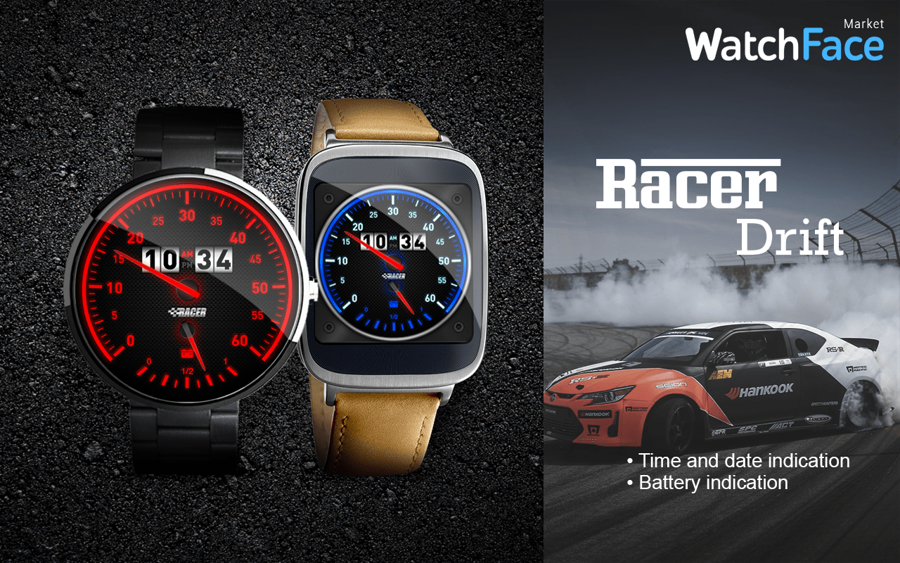 Watch Face Racer