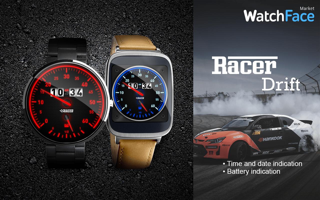Watch Face Racer