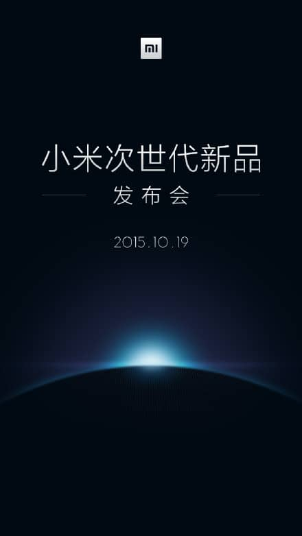 Xiaomi October 19th 2015 event teaser_1