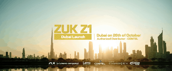 ZUK Dubai press conference announcement_1