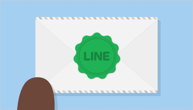 LINE Messenger Letter Sealing