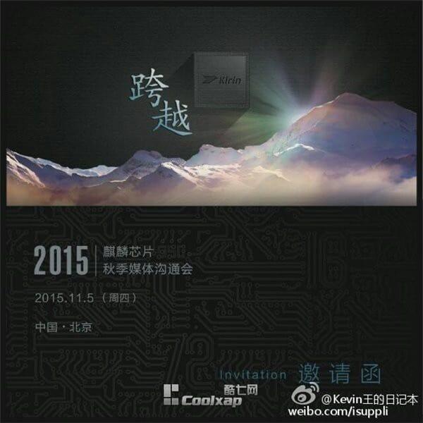 Huawei HiSilicon Kirin 950 Announcement Rumor