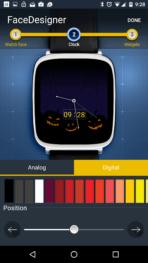 Asus ZenWatch 2 Manager App AH 07