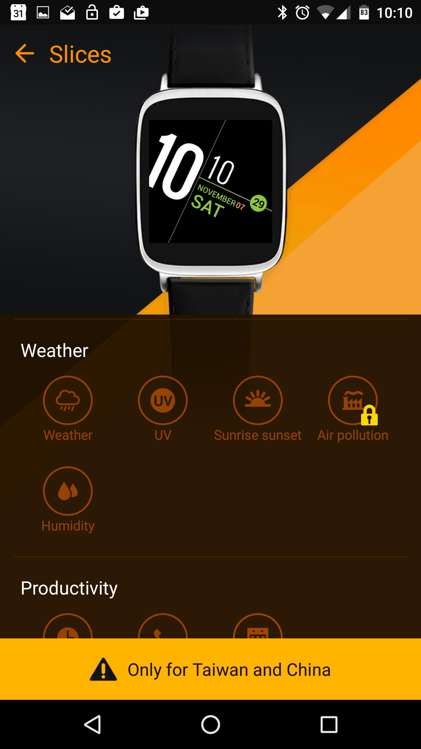 Asus ZenWatch 2 Manager App AH 14