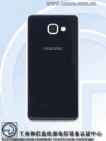 Galaxy A7 (2nd-gen) TENAA_3
