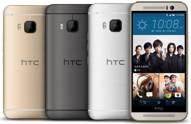 HTC One M9s_1
