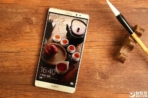 Huawei Mate 8 hands on China 1