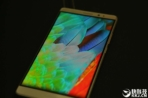 Huawei Mate 8 hands on China 14