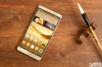 Huawei Mate 8 hands on China 16