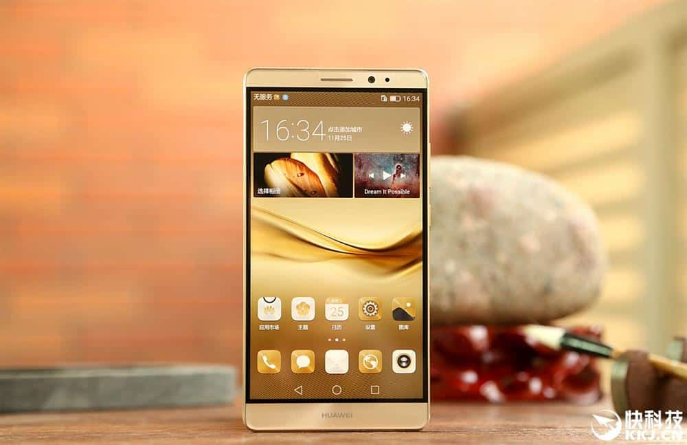Huawei Mate 8 hands on China 3