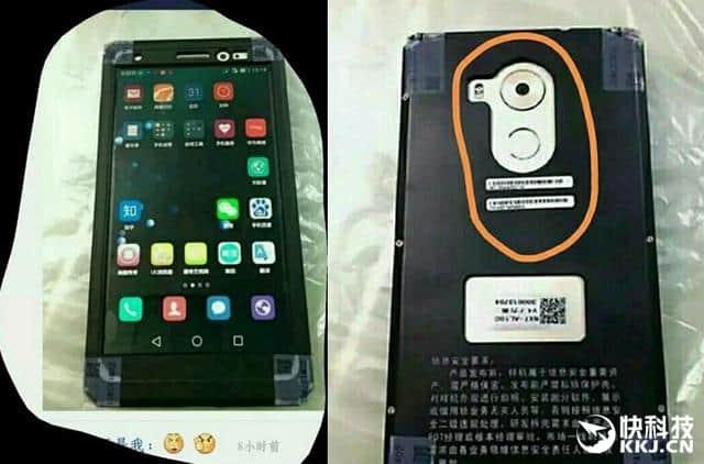 Huawei Mate 8 leak_1