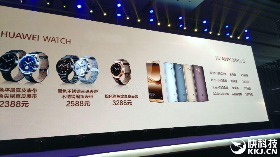 Huawei Watch China pricing_1