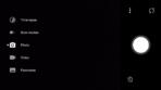 OnePlus X AH Camera 02