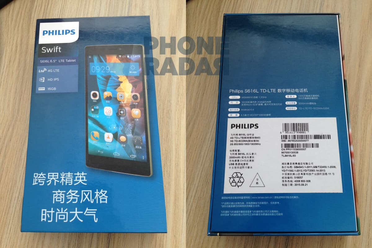 Philips Swift S616L pre-launch listing_1