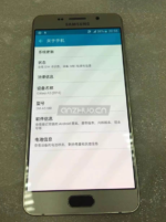 Samsung Galaxy A5 leak_1