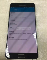 Samsung Galaxy A7 leak_1