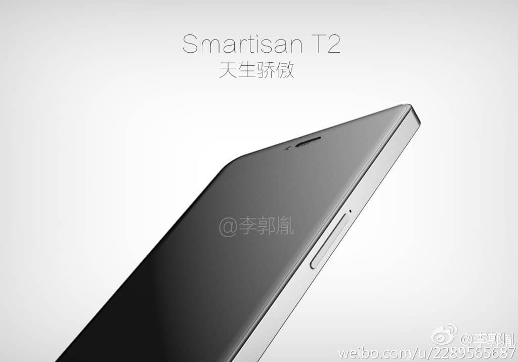 Smartisan T2_1