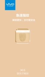Vivo X6 fingerprint scanner teaser 1