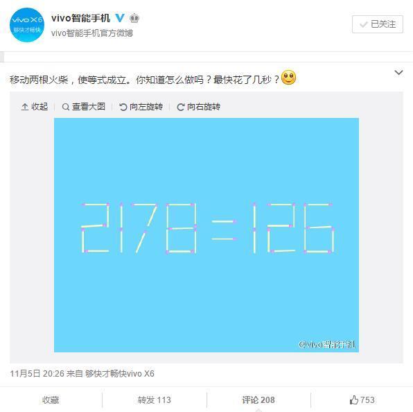 Vivo X6 release date teaser 1