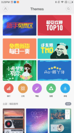 Xiaomi-Mi-4c-AH-themes-03