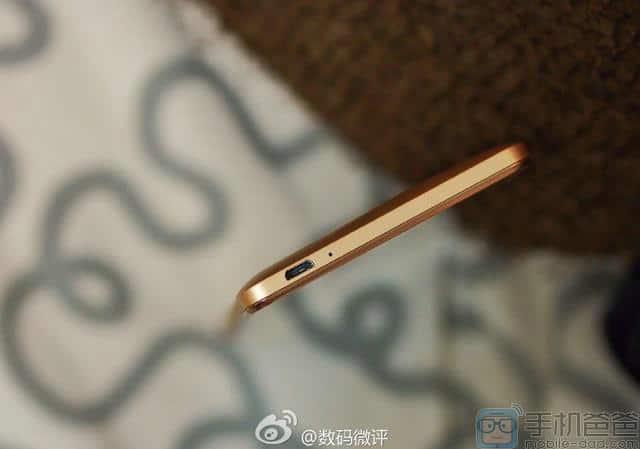 Xiaomi Redmi Note 2 Pro leak 4