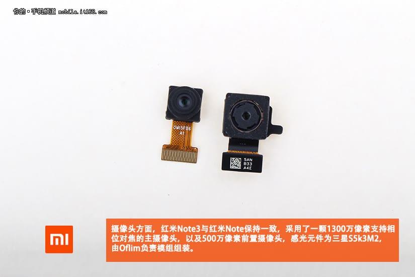 Xiaomi Redmi Note 3 Teardown 10
