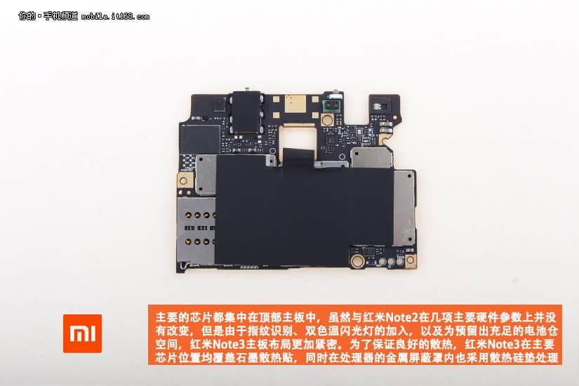 Xiaomi Redmi Note 3 Teardown 12