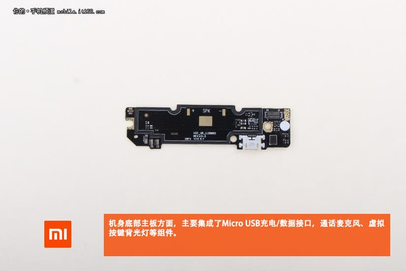 Xiaomi Redmi Note 3 Teardown 13