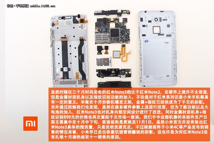 Xiaomi Redmi Note 3 Teardown 16