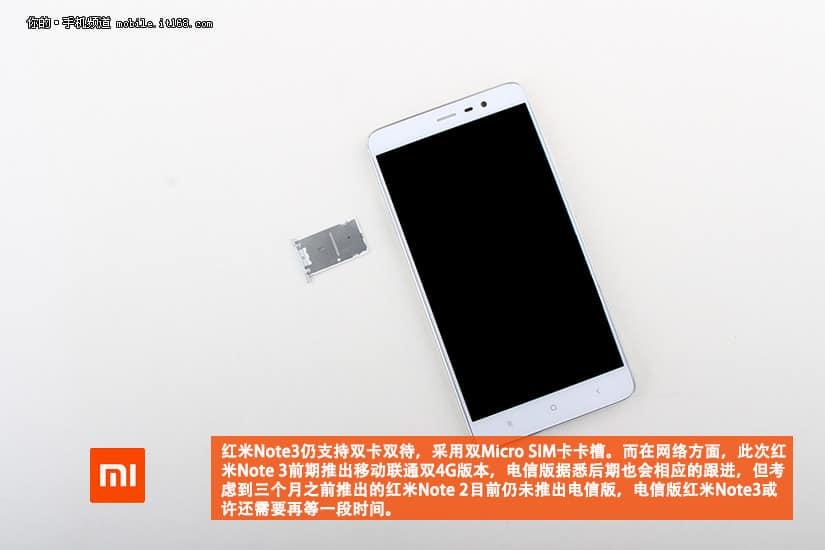 Xiaomi Redmi Note 3 Teardown 4
