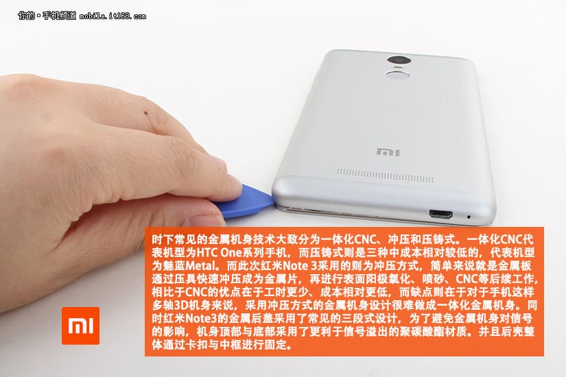 Xiaomi Redmi Note 3 Teardown 5