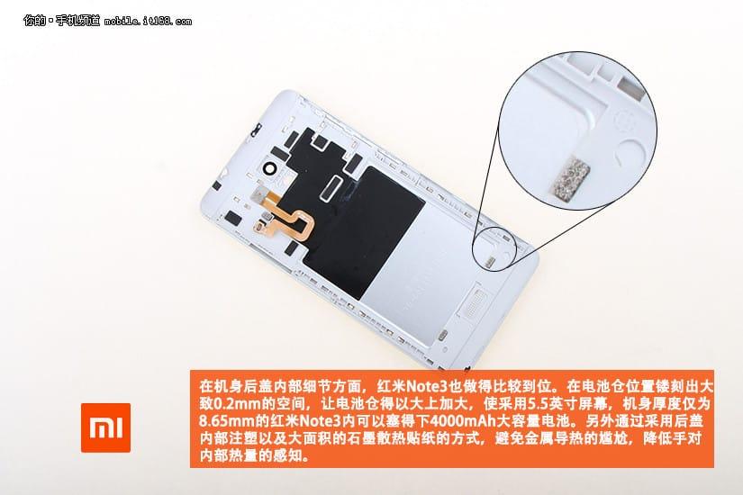 Xiaomi Redmi Note 3 Teardown 6