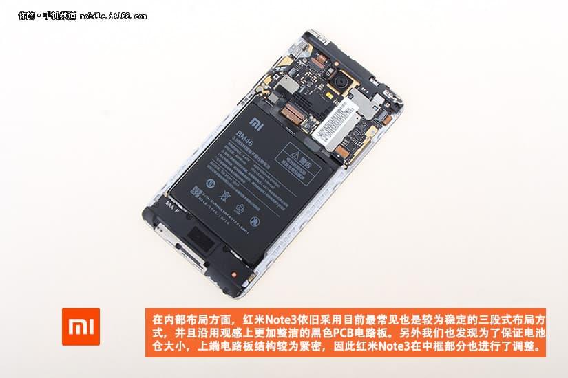 Xiaomi Redmi Note 3 Teardown 8