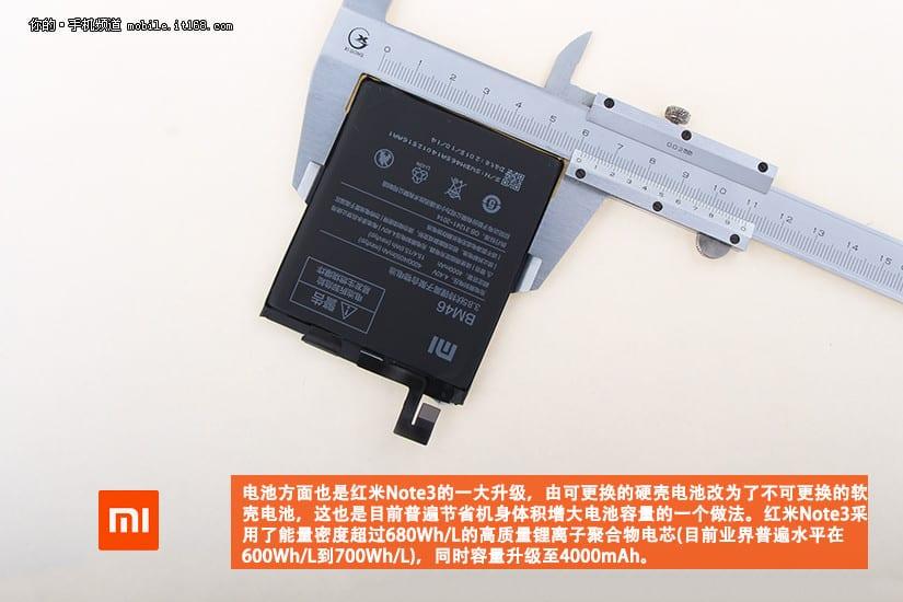 Xiaomi Redmi Note 3 Teardown 9