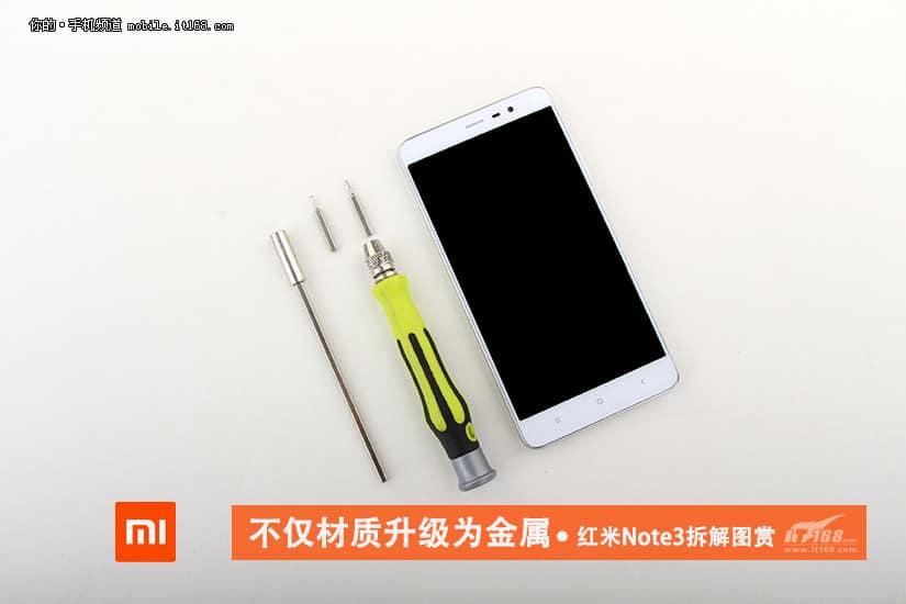 Xiaomi Redmi Note 3 teardown 1