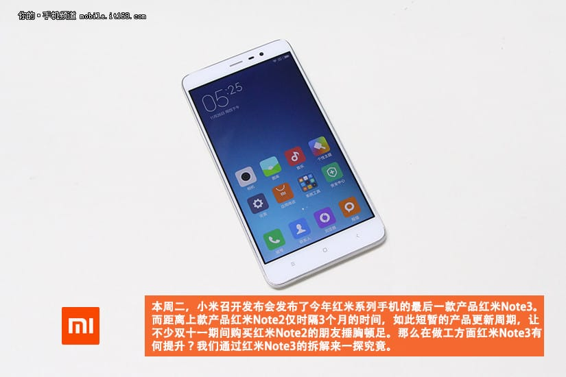 Xiaomi Redmi Note 3 teardown 2